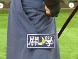 関西学院弓道部弓友会 年会費