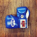 Superpro Kampf- und Training-Boxhandschuhe