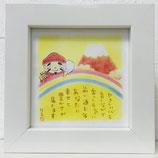 白額 祈りアート:大黒天様/赤富士