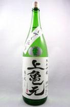 上喜元 亀の尾 純米吟醸