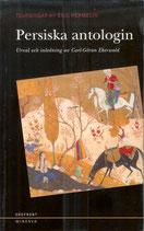 Persiska antologin av Carl-Göran Ekerwald