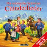 2 CDs: Die schönschte Schwiizer Chinderlieder