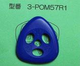 64Pick POM 3-POM57R1