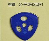 64Pick POM 2-POM25R1