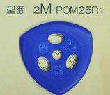 64Pick POM 2M-POM25R1