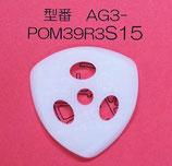 64Pick POM AG3-POM39R3S15