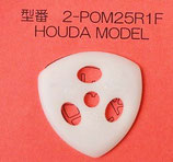 64Pick POM 2-POM25R1F (HOUDA MODEL)