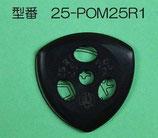 64Pick POM 25-POM25R1