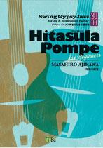 Swing Gypsy Jazz  【別冊】ジプシージャズ入門者のための練習本「Hitasula Pompe」