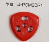 64Pick POM 4-POM25R1