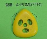 64Pick POM 4-POM57TR1