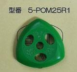 64Pick POM 5-POM25R1