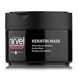 KERATIN MASK Nirvel - Кератиновая маска для интенсивного восстановления и увлажнения волос