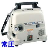 マキタ エアーコンプレッサー AC700