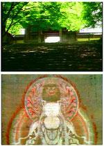 第2巻「神護寺/高山寺」 ADV-087