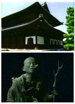 第13巻「建仁寺/六波羅蜜寺」 ADV-098