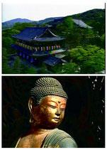 第12巻「知恩院/禅林寺」 ADV-097