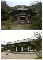 第8巻「栄山寺/佐保路・佐紀路の寺」 ADV-159
