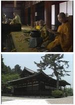 第3巻「法華寺/霊山寺」 ADV-154