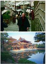 第1巻「京都への誘い/平等院」 ADV-086