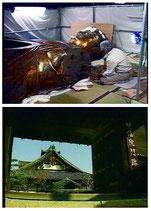 第15巻「三十三間堂/妙法院」 ADV-100