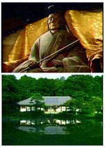 第8巻「一休寺/浄瑠璃寺」 ADV-093