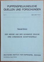 Simon Rainald, Puppenspielkundliche Quellen und Forschungen