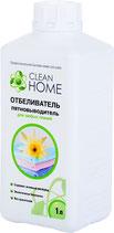 CLEAN HOME Отбеливатель пятновыводитель для ЛЮБЫХ тканей 1л.