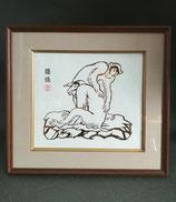 箔押し画 「遊猿」額付