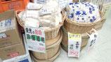 商品名 会津・辰泉酒造 純米吟醸酒の酒粕 500g
