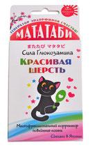 """Мататаби """"Сила Глюкозамина"""" для улучшения состояния шерсти"""