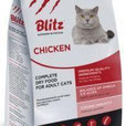 Blitz Complete Dry Food For Adult Cats — Курица 10 кг