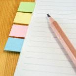 1日30分 労務管理その他の一般常識 講義ノート