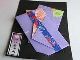 ポチ袋(紫小町)