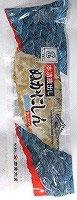 糠にしん(1本) (冷凍)