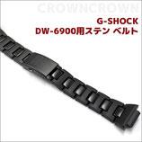 G-SHOCK ジーショック カスタム パーツ メンズ 腕時計 DW-6900 カスタムベゼル おしゃれ 芸能人 ブランド 人気 ベルト 十字架 クロス CROWNCROWN parts-016
