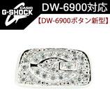 G-SHOCK ジーショック カスタム パーツ メンズ 腕時計 DW-6900 カスタムベゼル おしゃれ 芸能人 ブランド 人気 シルバー ゴージャス CROWNCROWN parts-019
