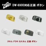G-SHOCK ジーショック カスタム パーツ メンズ 腕時計 DW-6900 カスタムベゼル おしゃれ 芸能人 ブランド 人気 種類豊富 ゴージャス CROWNCROWN parts-010