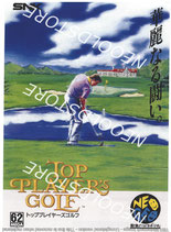 TOP PLAYER'S GOLF JAPAN FLYER