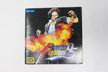THE KING OF FIGHTERS' 95 original manual