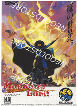 MAGICIAN LORD JAPAN FLYER