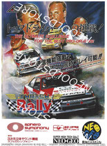 THRASH RALLY JAPAN FLYER