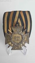 Ehrenkreuz für Frontkämpfer - Einzelspange