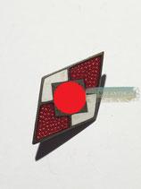 Mitgliedsabzeichen - HJ