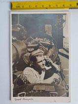 Feldpostkarte - Heizer Atempause