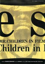 es(ミスター・チルドレン・イン・フィルム/チラシ邦画)