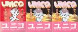 UNICO(ユニコ・全3冊/アニメ/漫画)