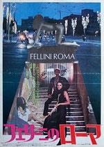 フェリーニのローマ(伊・米合作映画/プレスシート)