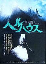 ヘルハウス(イギリス・米合作映画/プレスシート)