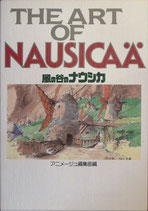THE ART OF NAUSICAA「風の谷のナウシカ」(重版/アニメ/映画書)